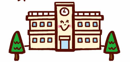 小学校の建物